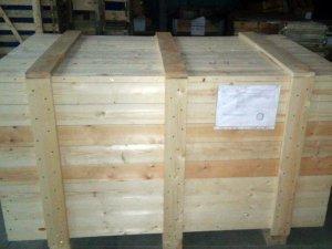 Ящик деревянный 1400х750х750